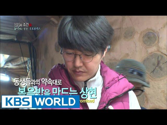 the human living condition Watch korean variety shows online with english subtitles.