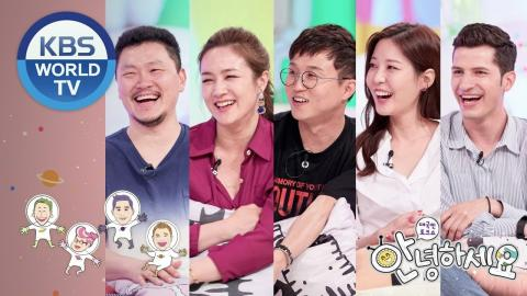 hello counselor tvxq eng sub download